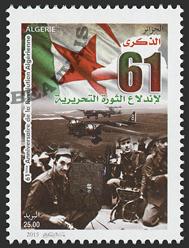 Algérie-Poste-1726