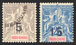 Indochine-Poste-22/23