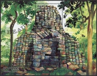 Cambodge-Blocs-219