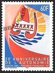 Polynésie-Poste-722