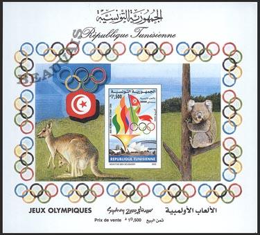 Tunisie-Blocs-28