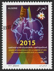 Algérie-Poste-1731