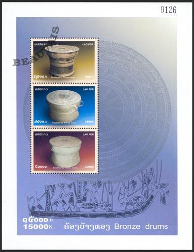 Laos-Blocs-170