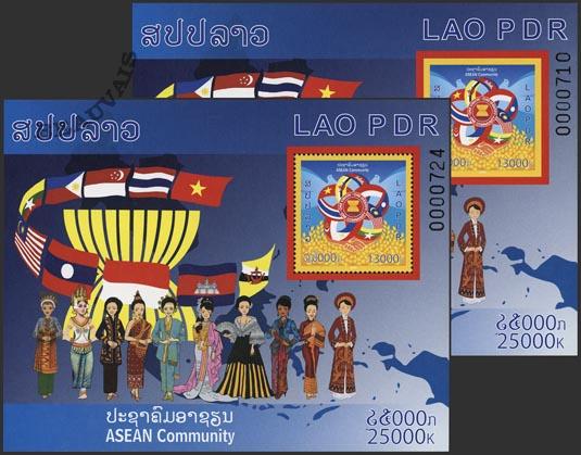 Laos-Blocs-218/18A