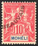 Moheli-Poste-5