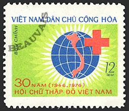 Viet-Nam - République-Poste-15