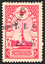 Cilicie-Poste-68a