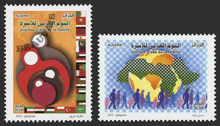 Algérie-Poste-1729/30