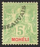 Moheli-Poste-4