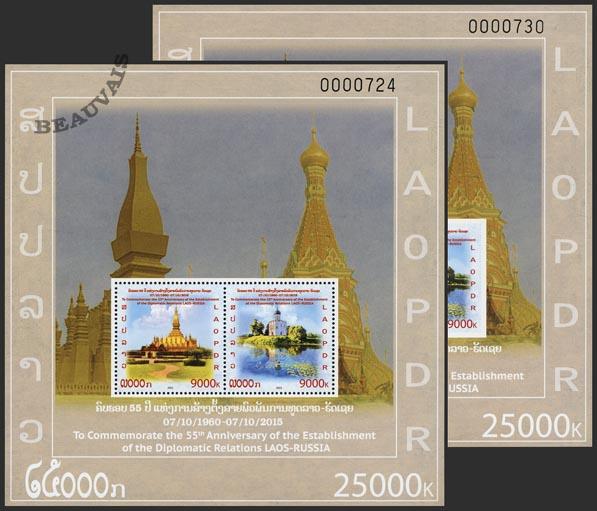 Laos-Blocs-219/19A