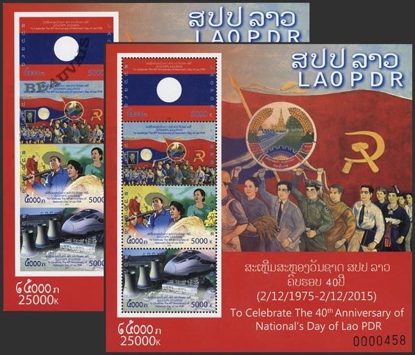 Laos-Blocs-220/20A