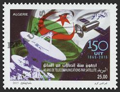 Algérie-Poste-1732