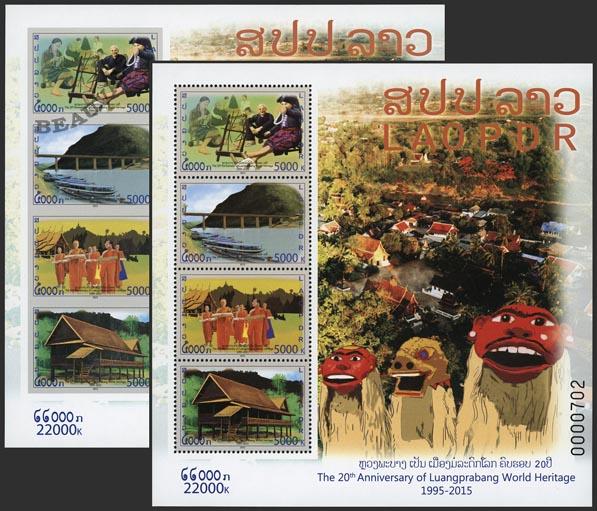 Laos-Blocs-221/21A
