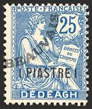 Dédéagh-Poste-13