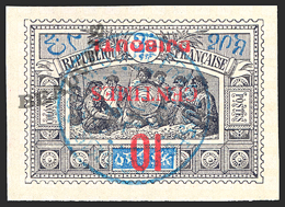 Cote des Somalis-Poste-31A