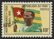 Togo-Poste-309