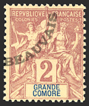 Grande Comore-Poste-2