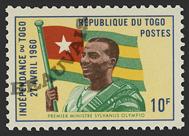 Togo-Poste-312