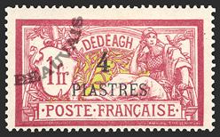 Dédéagh-Poste-15
