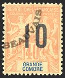 Grande Comore-Poste-26