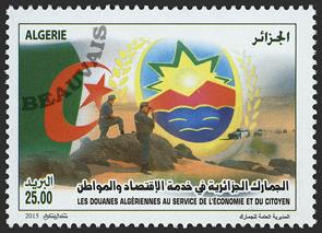 Algérie-Poste-1706