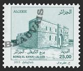 Algérie-Poste-1705