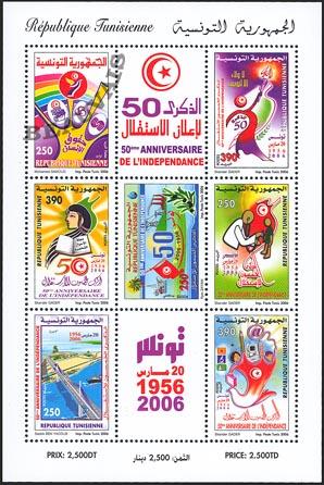 Tunisie-Blocs-38