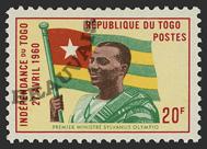 Togo-Poste-313