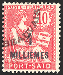 Port Saïd-Poste-50