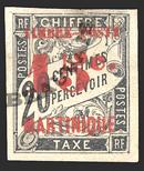 Martinique-Poste-25