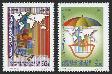 Algérie-Poste-1708/09