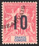 Grande Comore-Poste-28