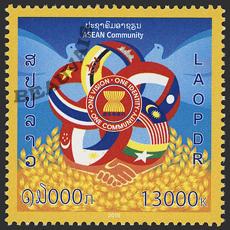 Laos-Poste-1868