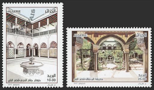 Algérie-Poste-1710/11