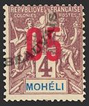 Moheli-Poste-17