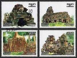 Cambodge-Poste-2137/40