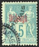 Dédéagh-Poste-1a