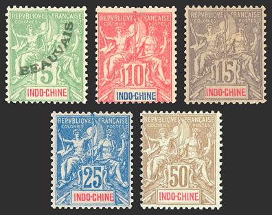 Indochine-Poste-17/21