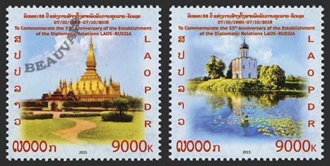 Laos-Poste-1869/70