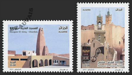 Algérie-Poste-1713/14