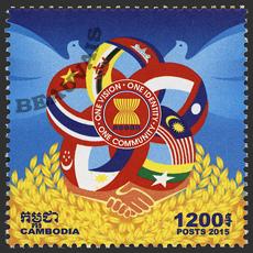 Cambodge-Poste-2141