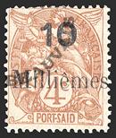Port Saïd-Poste-40