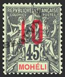 Moheli-Poste-21