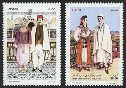 Algérie-Poste-1716/17