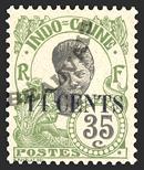 Indochine-Poste-81a