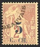 Cochinchine-Poste-2