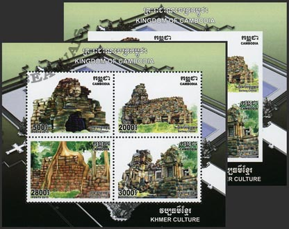 Cambodge-Blocs-218/18a