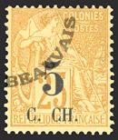 Cochinchine-Poste-3