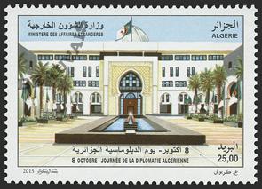Algérie-Poste-1724