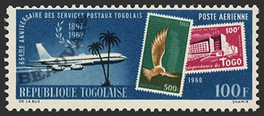 Togo-Poste aérienne-37